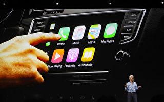 苹果今天(6日)在全球开发者大会(WWDC)开幕日公布最新作业系统更新和新款硬体装置的七大亮点。图为苹果首席执行官库克(Tim Cook)启动了为期五天WWDC。(Justin Sullivan / Getty Images拍摄)