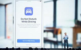 蘋果公司軟件工程高級副總裁Craig Federighi在6月5日的全球開發者大會上宣布,蘋果公司在今年秋天將推出一款新的iPhone功能,避免司機在駕車時瀏覽煩人的短信,從而防範開車收發短信的危險。(Photo credit should read JOSH EDELSON/AFP/Getty Images)