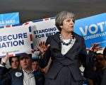 距離大選只有兩天了,英國保守黨與工黨的民調差距不斷縮小。 (BEN STANSALL/AFP/Getty Images)