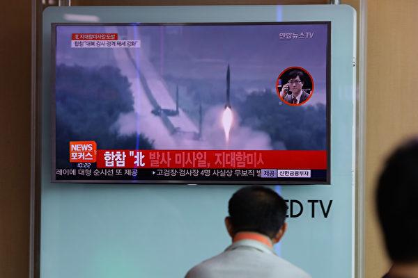 朝鲜武器到底从哪儿来,引发外界关注。(Photo by Chung Sung-Jun/Getty Images)