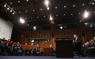 川普律师:科米证词证实川普与俄罗斯没有联系