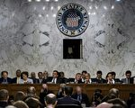 6月8日前FBI局長科米在美國國會接受聽證。(BRENDAN SMIALOWSKI/AFP/Getty Images)