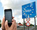 今年夏天,到欧洲大陆旅游,不用担心手机漫游费的问题了。(PHILIPPE HUGUEN/Getty Images)