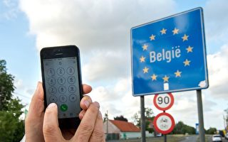 從英國到歐盟內手機漫遊費取消了!