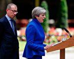 6月9日下午,英國首相梅宣布,將與北愛的DUP黨聯合。 (ADRIAN DENNIS/AFP/Getty Images)