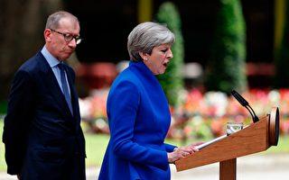英國梅首相:獲北愛DUP黨支持 重組政府
