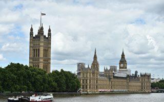 英国议会邮件系统遭黑客攻击