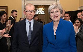 英首相梅组建新政府 面临多重挑战