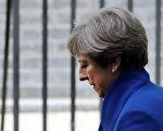英國6月8日大選結果出乎意外,掀起政壇風浪。首相梅被迫和其它黨聯合,組成新政府。(Dan Kitwood/Getty Images)