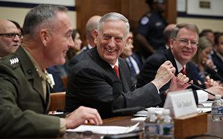 美国国防部长马蒂斯周一(6月12日)出席众议院军事委员会有关军事预算的听证。(Photo by Chip Somodevilla/Getty Images)