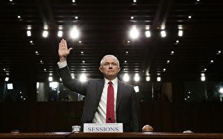美國司法部部長塞申斯於週二下午2點30分出席參議院情報委員會聽證會,就通俄門調查作證。(Alex Wong/Getty Images)