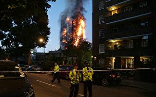火灾中的孝子 伦敦大火中背母下24层楼
