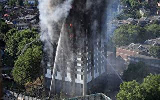 中国游客在伦敦火灾高楼前拍照 惹怒当地人