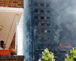 大樓幾乎全部燒燬,大火從六樓開始燃燒,15分鐘內就燒到了頂層。去年大樓剛剛進行了翻新,外面覆蓋了一層以塑料為主要成分的包層。居民認為,這層塑料是大火迅速蔓延的主要原因( ADRIAN DENNIS/AFP/Getty Images)