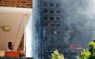 组图:伦敦高楼大火 社区志愿者慷慨援助