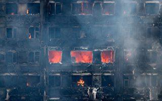 伦敦高楼大火 婴儿被从十楼扔下保命