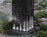 英國倫敦當地時間週三凌晨,24層樓高的格倫費爾大廈(Grenfell Tower)發生大火,週四網絡上傳出大廈內部被燒得焦黑的照片,慘不忍睹,如人間煉獄。(Dan Kitwood/Getty Images)