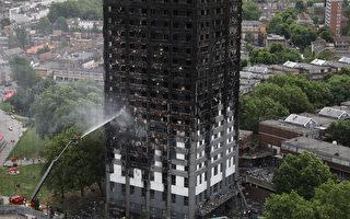 英国伦敦当地时间周三凌晨,24层楼高的格伦费尔大厦(Grenfell Tower)发生大火,周四网络上传出大厦内部被烧得焦黑的照片,惨不忍睹,如人间炼狱。(Dan Kitwood/Getty Images)