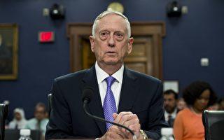 在中美對話上,美國國防部長馬蒂斯(Jim Mattis)對此進行了解釋了川普推文的意思。(SAUL LOEB/AFP/Getty Images)