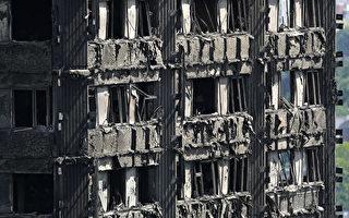 伦敦大火引发抗议 数百民众闯市政厅问责