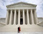 美國最高法院週一(6月26日)裁定,宗教機構在出於純粹世俗目的的項目上,比如修建操場,有資格獲得公共資金。(Win McNamee/Getty Images)