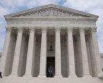 6月26日,美国最高法院宣布,维持川普政府大部分旅行禁令。 (JIM WATSON/AFP/Getty Images)
