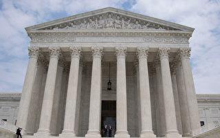 6月26日,美國最高法院宣佈,維持川普政府大部分旅行禁令。 (JIM WATSON/AFP/Getty Images)