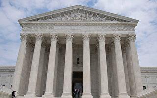 6月26日,美國最高法院宣布,維持川普政府大部分旅行禁令。(JIM LO SCALZO/AFP/Getty Images)