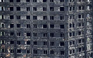 6 月16日,大火灭掉之后的伦敦格伦费尔塔,满目苍夷。 (Carl Court/Getty Images)