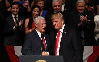 川普宣布新古巴政策:对共产主义压迫不沉默