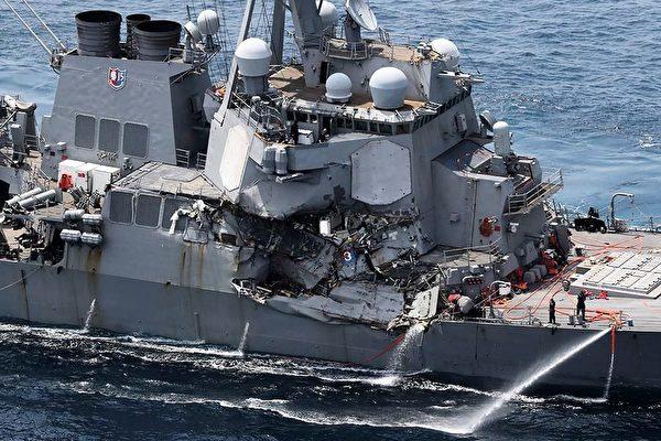 美军驱逐舰菲兹杰拉德号(USS Fitzgerald)上周六凌晨发生的撞船事故,美国海军6月19日公布舰上7名罹难水兵名单。(GettyImages)
