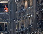 6月14日倫敦塔樓大火,很多住在高層的居民當時留在家裡等待救援,目前仍然被計算為失蹤人口。(TOLGA AKMEN/AFP/Getty Images)