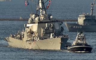 美国海军第七舰队周日(6月17日)表示,美国海军菲兹杰拉德(USS Fitzgerald)周六与菲律宾一艘集装箱船相撞,7名美军水手失踪尸体被发现。(KAZUHIRO NOGI/AFP/Getty Images)