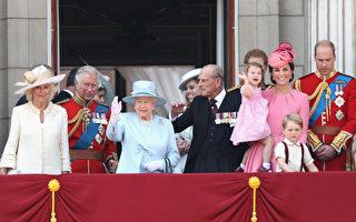 【女王生日游行】我守在白金汉宫前等女王