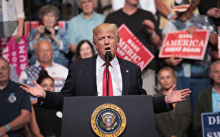 6月21日,美国总统川普在爱荷华州演讲。(Scott Olson/Getty Images)
