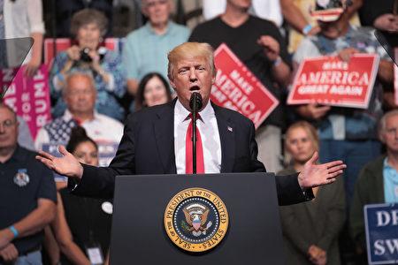 6月21日,美國總統川普在愛荷華州演講。(Scott Olson/Getty Images)