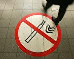 美國疾病控制與預防中心(CDC)的報告顯示,美國成年人吸菸者比例已下降至15%,為歷史最低水平。其中富人幾乎已經完全戒菸,但低收入和受教育程度低的人群中,吸菸問題依然嚴重,菸民比例超過40%。(JOHN MACDOUGALL/AFP/Getty Images)