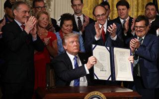 普(特朗普)总统周五(6月23日)签署一项法案,赋予退伍军人事务部(简称VA)领导层更多权利来解雇有不当行为的雇员,并保护那些检举该机构不良行为的人。(Chip Somodevilla/Getty Images)