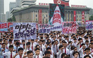 每一年,都有数百名美国人付钱去朝鲜旅行,一个地球上统治最严厉的国家。 ( KIM WON-JIN/AFP/Getty Images)