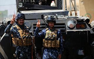 伊拉克軍官週一(6月26日)表示,從IS武裝分子手中收復摩蘇爾的戰鬥將在未來幾天內結束,IS在該地區的企圖反擊已經失敗。(AHMAD AL-RUBAYE/AFP/Getty Images)