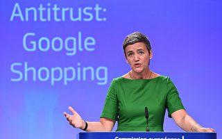 谷歌被歐盟罰27億美元破紀錄