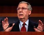 美国参议院多数党领袖麦康诺奈尔,参议院废除奥巴马健保法案将在周四(6月22日)发布,投票最早在下周举行。  (Win McNamee/Getty Images)
