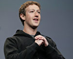 Facebook的创始人兼CEO马克•扎克伯格(Mark Zuckerburg)。(Justin Sullivan/Getty Images)