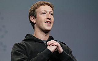 Facebook的创始人兼CEO马克•扎克伯格(Mark Zuckerburg)。(Justin Sullivan/Getty Images)