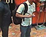 6月11日金元宝骗局的两名嫌犯照片。(蒙郡警方提供)