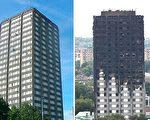 伦敦格伦菲尔塔楼6月14日凌晨起火,造成79人死亡或失踪。图为该塔楼遭受火灾前后对比图。(左:R Sones/维基百科。右:TOLGA AKMEN/AFP/Getty Images。大纪元合成)
