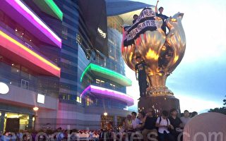 香港众志社民连等示威者包围金紫荆像