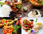 茉莉香米的4种美味做法。(大纪元合成)