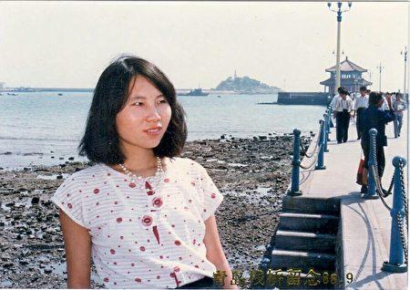 孙茜年轻时候档案照。(大纪元)