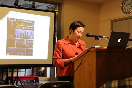 林慕蓮(Louisa Lim)是前BBC和前美國公共廣播電臺(NPR)的駐華記者,2014年出版了《失憶的中國:重訪天安門》。(圖:李霖昭/大紀元)